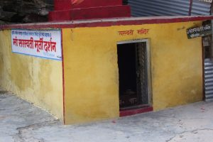 Haryana Election Breathes Life Into Saraswati Revival Project