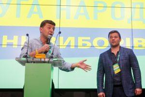 Ukraine Polls: President Zelenskiy's Party Receives Majority