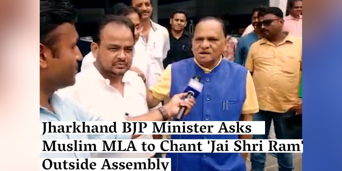 Watch | Jharkhand BJP Minister Asks Muslim MLA to Chant 'Jai Shri Ram' Outside Assembly