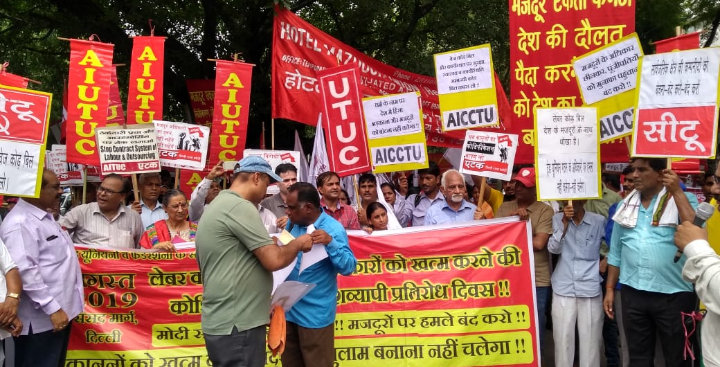 Trade Unions Protest Against Changes in Labour Laws, Allege Pro-Employer Bias