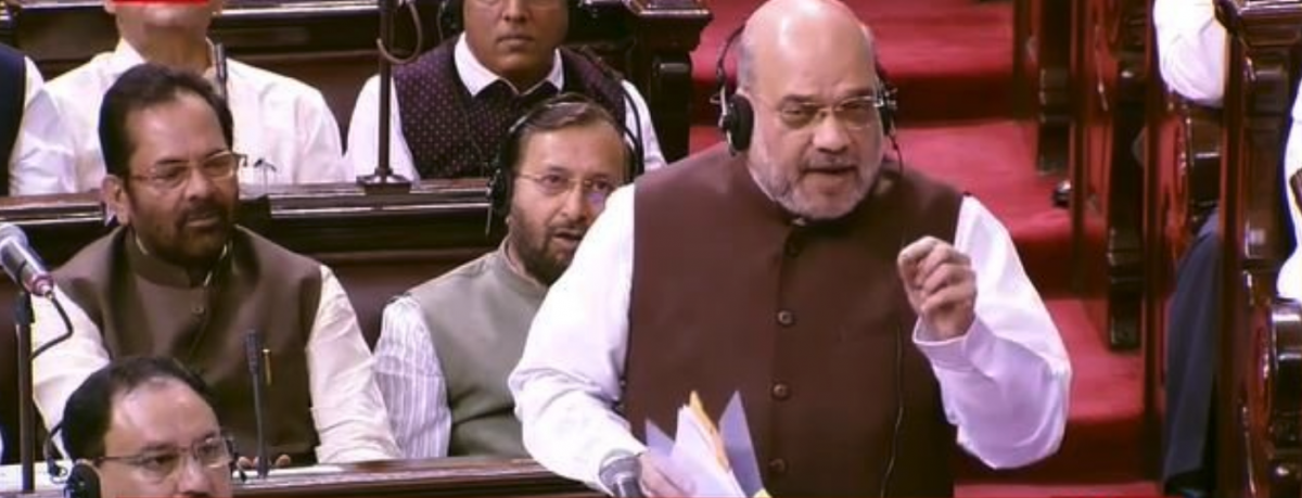 How Amit Shah Used the Constitution to 'Allow' Him to Read Down Article 370