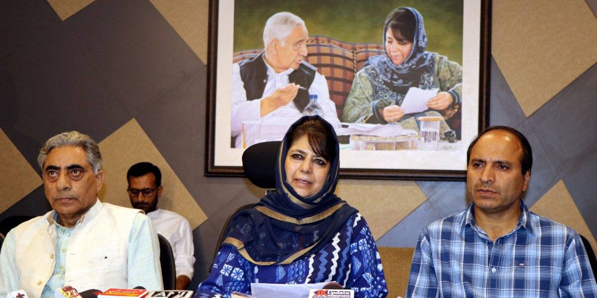 Exclusive: 'The Arrest Is an Attempt to Break Her Spirit,' Says Mehbooba's Daughter