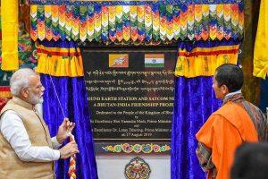 PM Modi Inaugurates ISRO's South Asia Satellite Ground Station in Bhutan