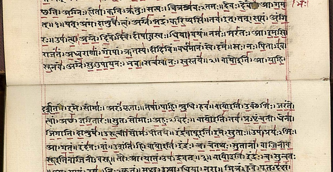 Culture Ministry's New 'Vedic Heritage' Portal Only Debases the Study of Vedas