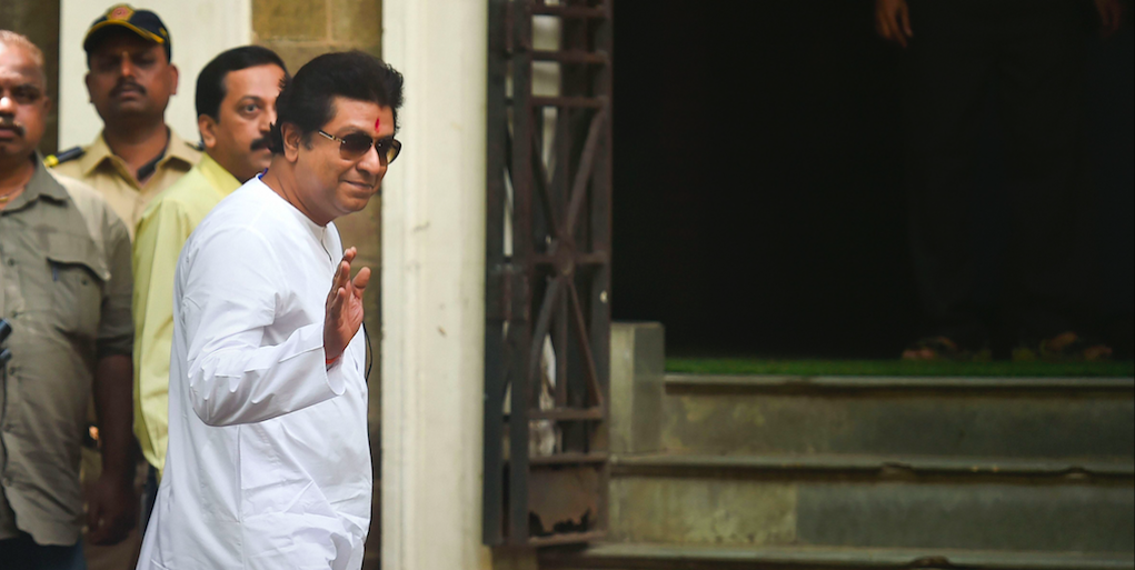 As Raj Thackeray Appears Before ED, Mumbai Police Ensures Calm