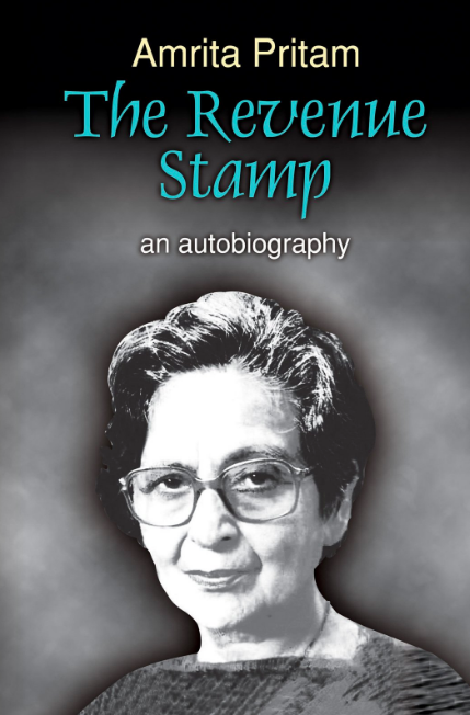 The Revenue Stamp by Amrita Pritam.
