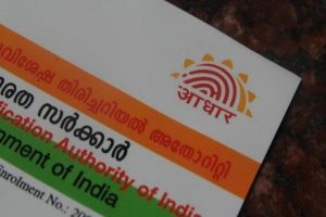 The UIDAI Has No Authority to Verify Indian Citizenship