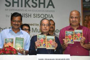 Pranab Mukherjee Praises Delhi Government's School Education Reforms