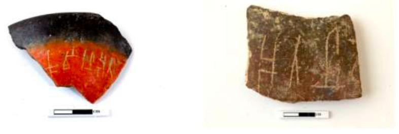 Tamil-Brahmi script inscribed in potshers. Photo: Tamil Nadu government