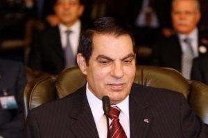 Tunisian Autocrat Ben Ali's Chequered Legacy
