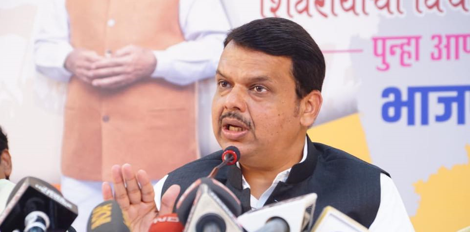 Fake Election Affidavit Case: Supreme Court Says Maharashtra CM Should Face Trial
