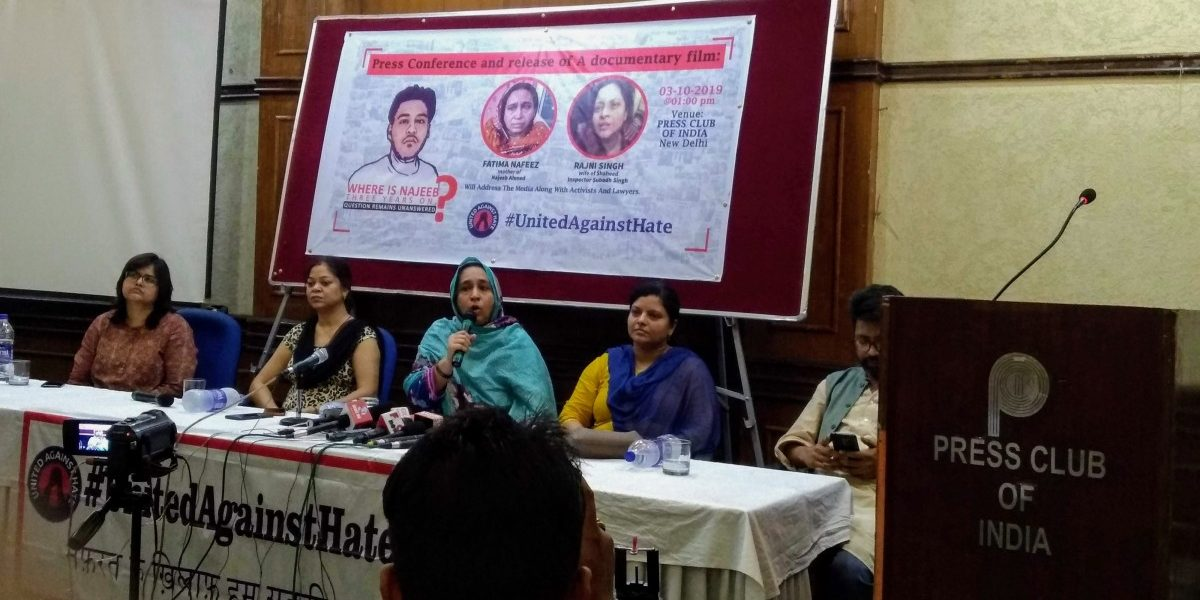 Najeeb Ahmed and Sahil Singh's Mothers, Subodh Singh's Wife Join Hands in Fight for Justice