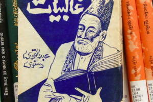 150 Years of Mirza Ghalib: How He Navigated Turbulent Times, Inspired Future Rebels