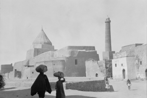 On Yom Kippur, Remembering Mosul's Rich and Diverse Past