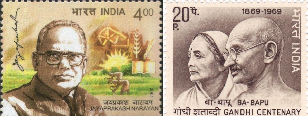 Mahatma Gandhi and Jayaprakash Narayan: A Legacy Discarded
