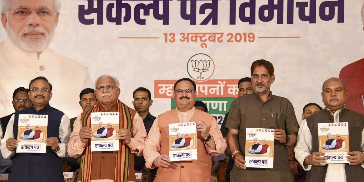 BJP Comes Out With Manifesto to Create 'Ram Rajya' in Haryana