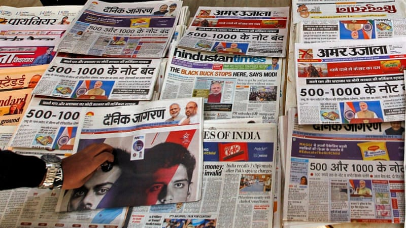 CPJ Ranks India Amongst the Worst for Unsolved Journalist Murders