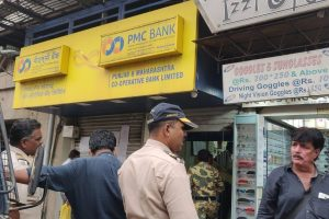 Three Directors of PMC Bank Arrested
