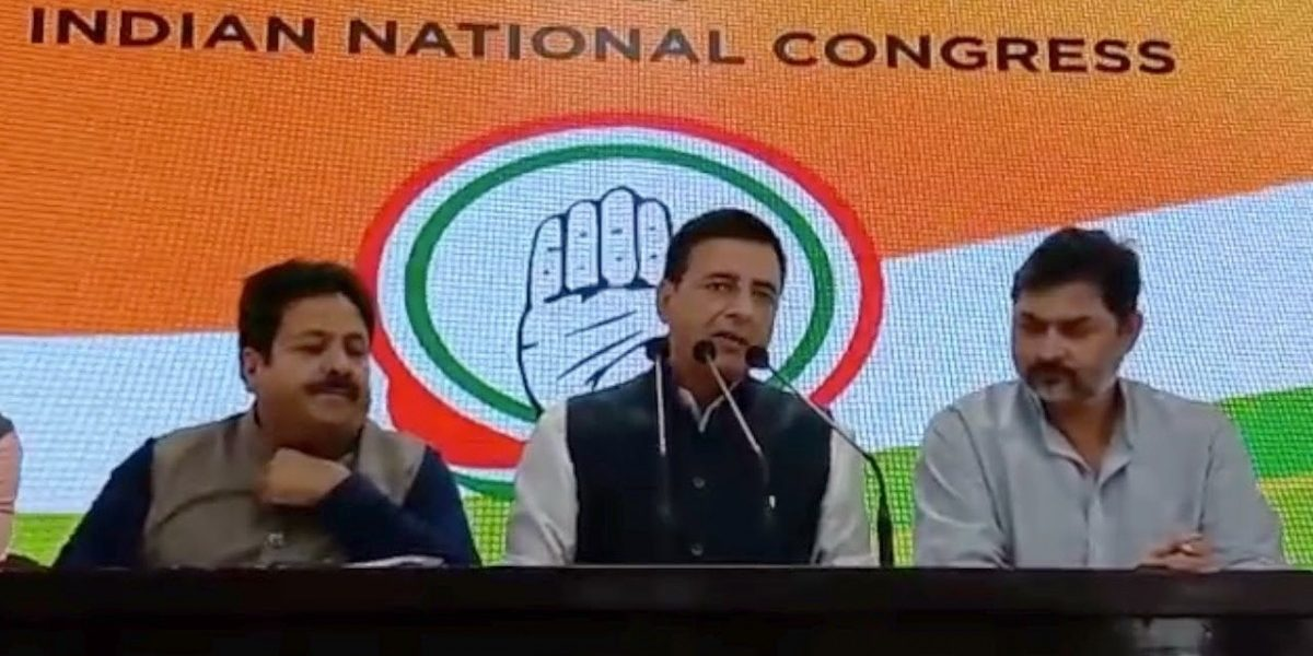 Congress Hails SC Verdict, Owaisi Says Apex Court 'Not Infallible'