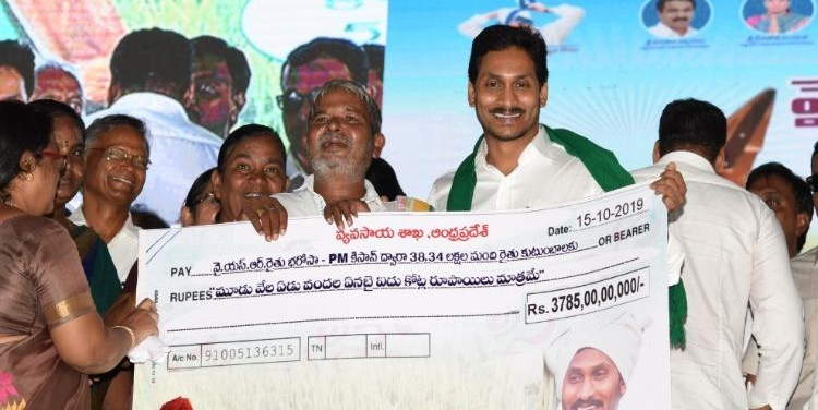 Can YSR Congress's Vision for Cash Transfers and Democratic Administration Make a Difference?