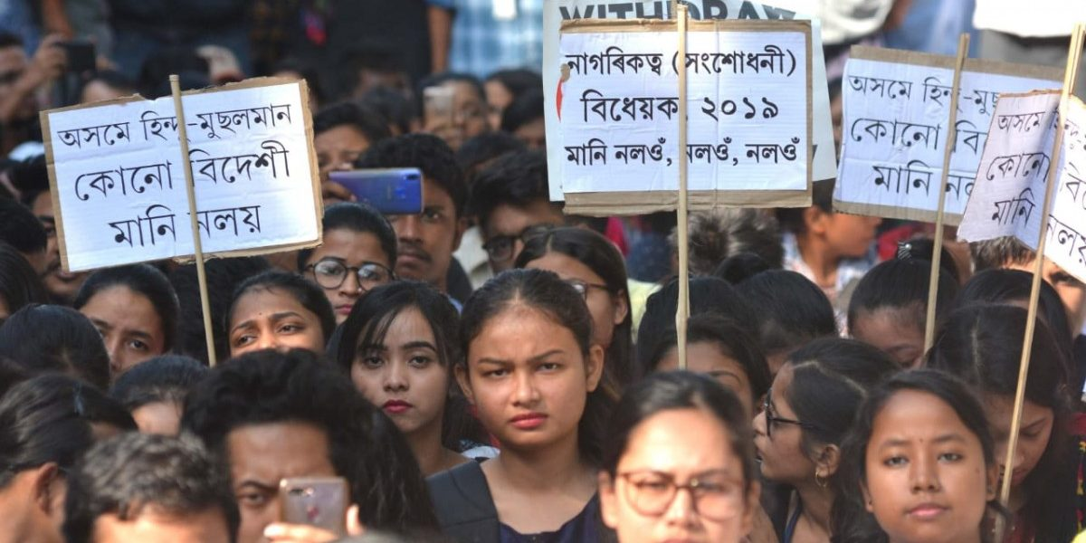 Protests Rock Assam as Modi Government Prepares to Pass Citizenship Amendment Bill