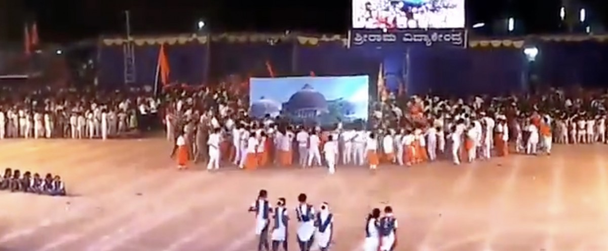Teach Hate Young: RSS Leader's School Gets Kids to Re-Enact Babri Demolition