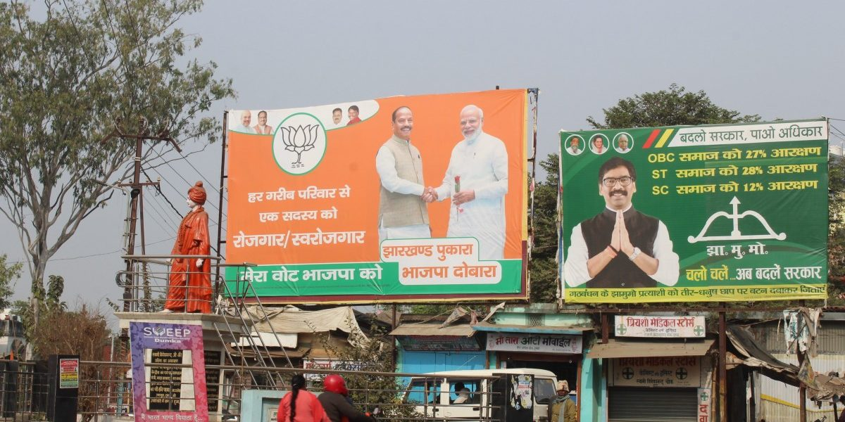 As Jharkhand Polls Come to an End, All Eyes on December 23
