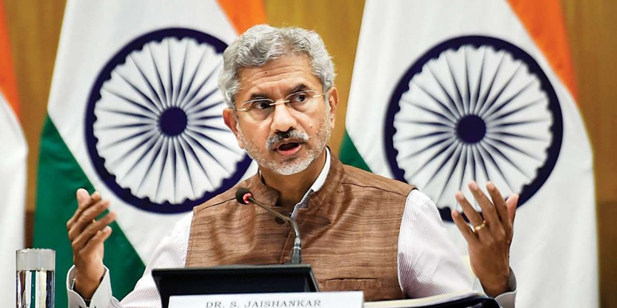 Jaishankar to Take Part in Russia-India-China Foreign Ministers' Meeting on June 23
