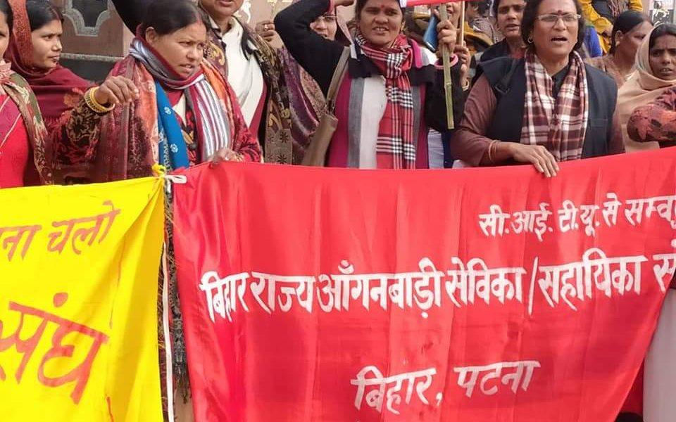 Bihar: Labourers, Women Scheme Workers Hit the Streets on Bharat Bandh