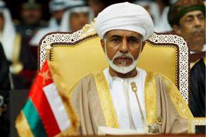 Oman's Longest Serving Sultan Qaboos Dies; Council Starts Succession Process
