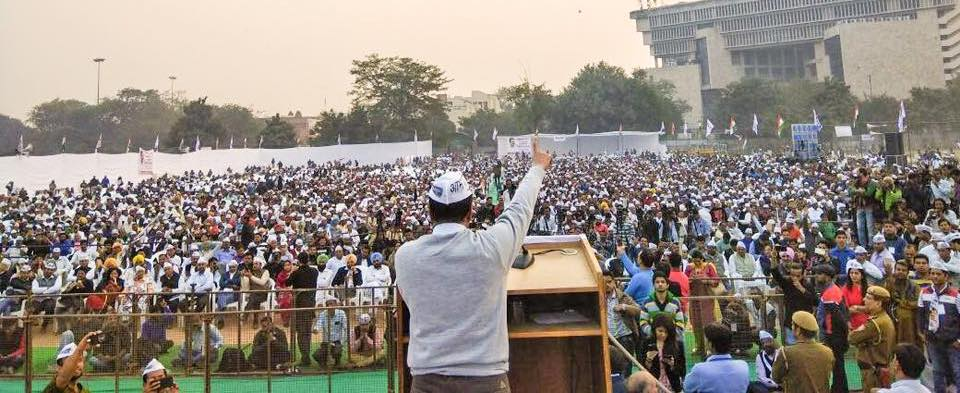 An AAP Victory Is a Democratic Imperative