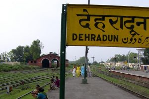 Sanskrit to Replace Urdu on Railway Signboards in Uttarakhand