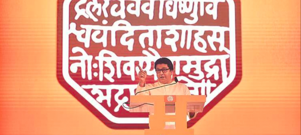 Raj Thackeray's Right Turn is Dangerous. Here's Why it Is Likely to Fail