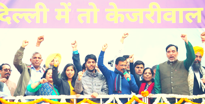 Watch | Opinion: The Cowardice Hidden Behind AAP's Victory