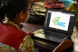 With NRC Data Missing From Website, Officials Blame 'Unavailability of Cloud Services'