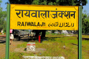 Why Must the Uttarakhand Govt Undermine Urdu to Promote Sanskrit?