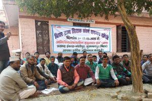 Why 4.5 Lakh Contractual School Teachers Are Striking in Bihar