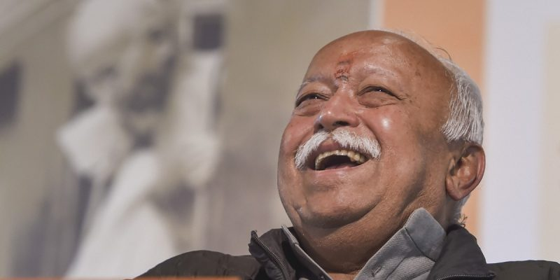 Don't Use the Word 'Nationalism': Mohan Bhagwat Tries to Distance RSS From Nazis