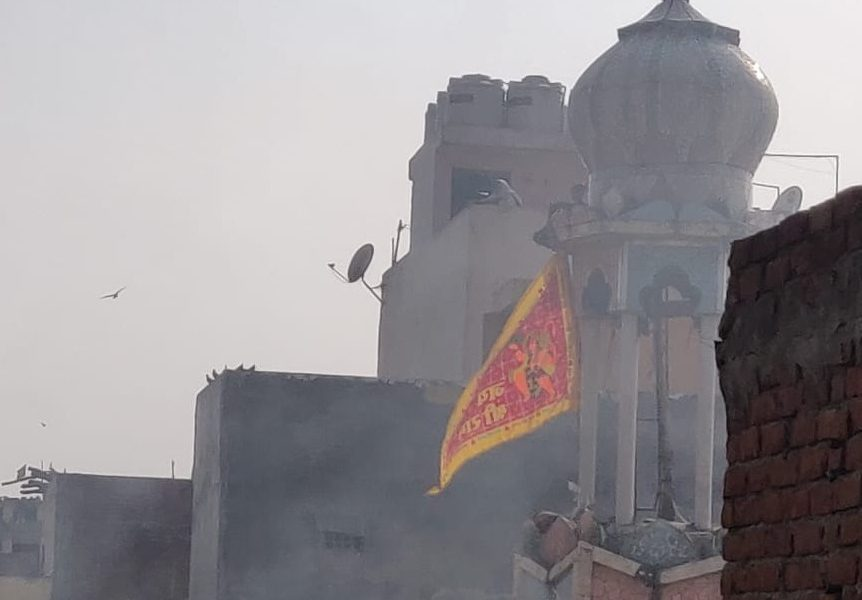 Delhi Riots: Mosque Set on Fire in Ashok Nagar, Hanuman Flag Placed on Minaret