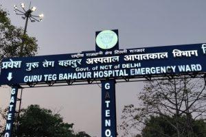 Delhi Riots: 13 Deaths Reported at GTB Hospital, Around 150 Injured