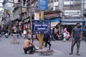 'Bharat Mata Chowk': Jammu Municipal Corporation Goes on a Renaming Spree