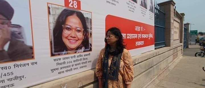 UP Erects Hoardings With Names, Photos of Anti-CAA Protesters