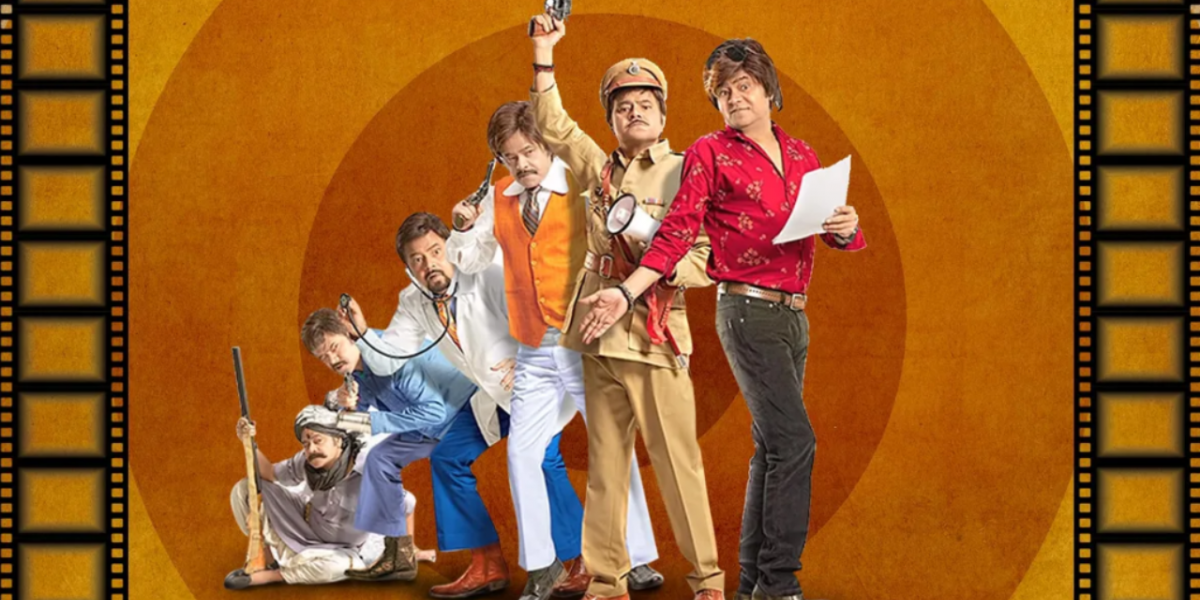 Review: 'Kaamyaab' Has Wings, but Fails to Soar