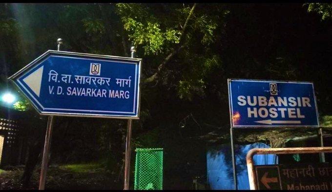 Overnight Renaming of Campus Road After Savarkar Sparks Fresh Row in JNU