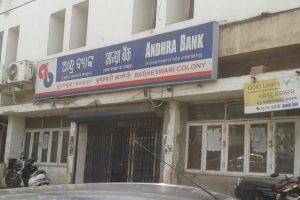 As Andhra Bank Fades Into the Pages of History, an Emotional Sting for Telugu States