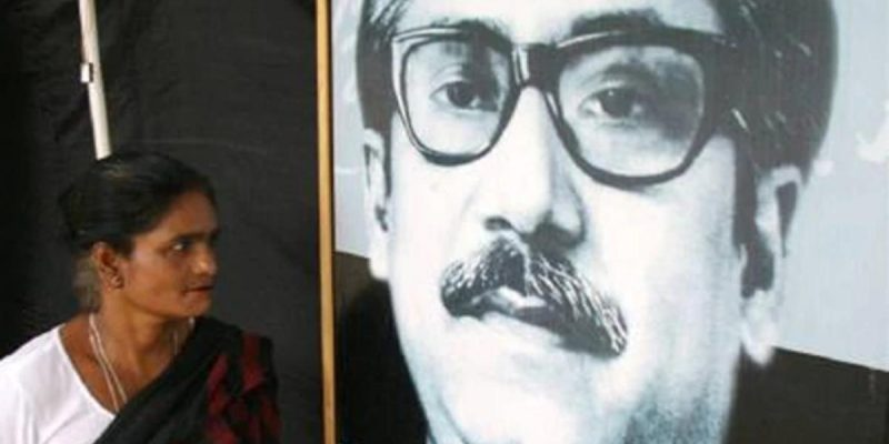 Gandhi Peace Prize 2020 to Be Conferred on Sheikh Mujibur Rahman in 'Special Gesture'