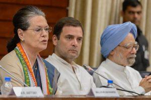 Congress's Election Loss Assessment: Address Factionalism, Rethink Alliances
