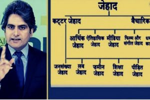 Spurious Chart on 'Jihad' Leads to 'Insulting Religion' FIR Against Zee News Editor