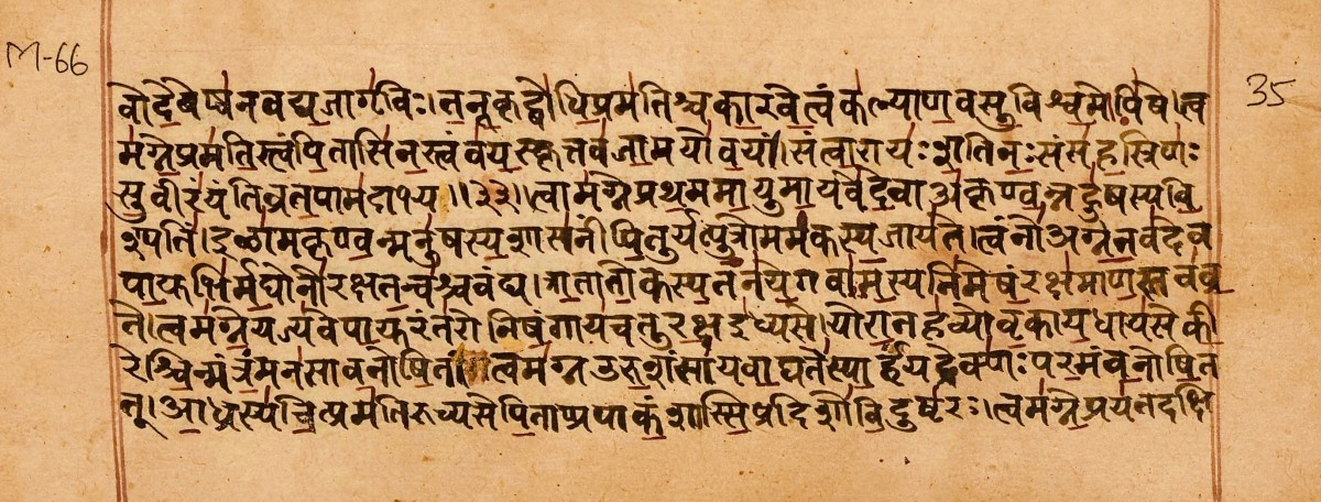 Searching for Sanskrit Speakers in the IndianCensus