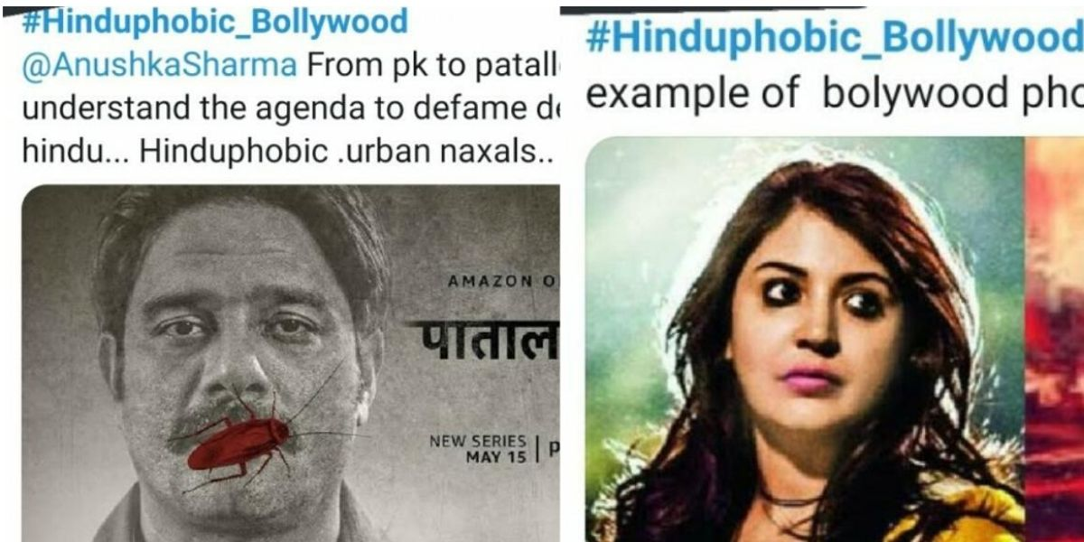 #OperationHashtag: How a Hindutva FB Group Pushes Politically Divisive Topics on Twitter